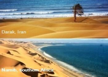 iran wonder