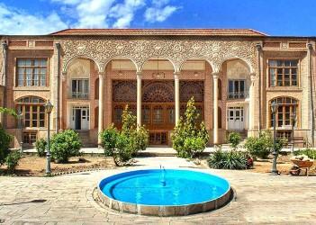 tabriz museum