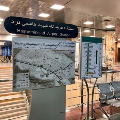 Mashhad-Hasheminejad-International-Airport