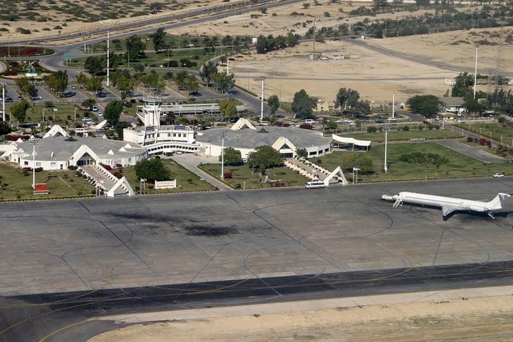 Kish-Airport